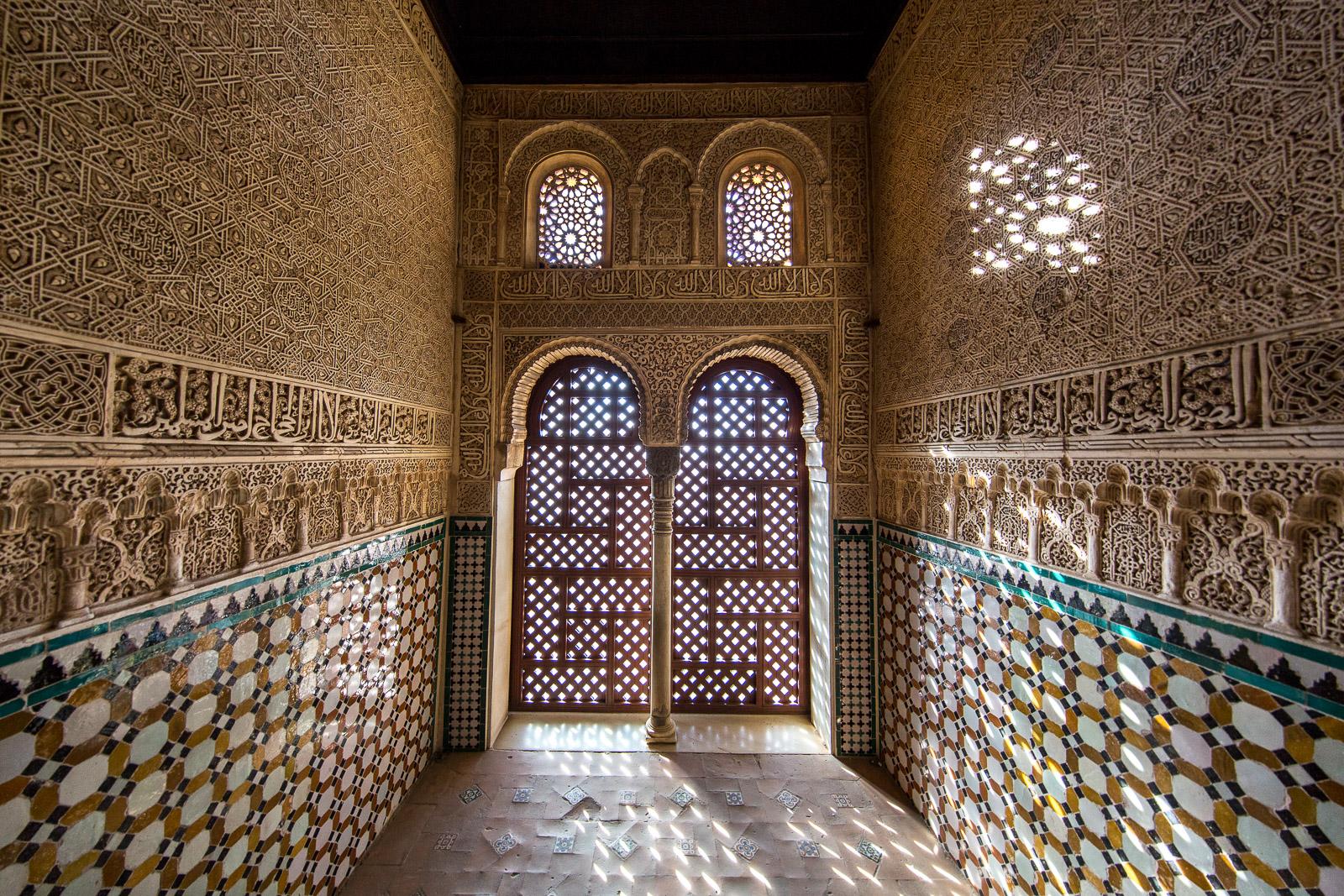 Granada-0252.jpg