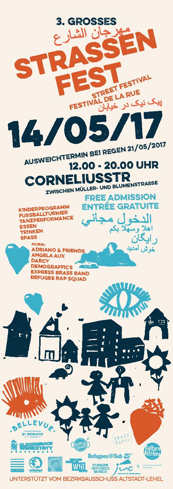 Strassenfest17A2.jpg