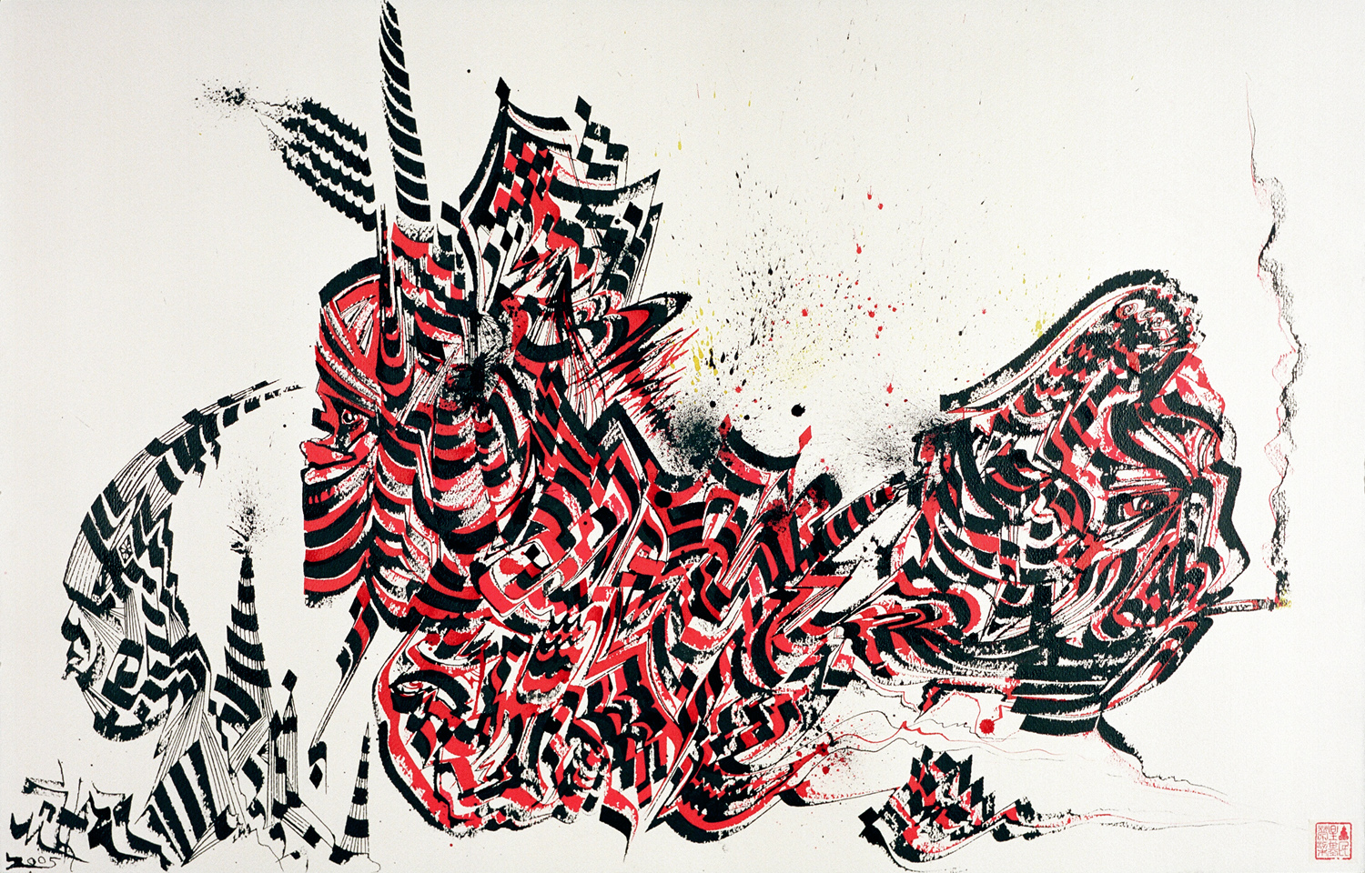 École Samurai, 2005 sumi ink on handmade paper 26 x 41 inch