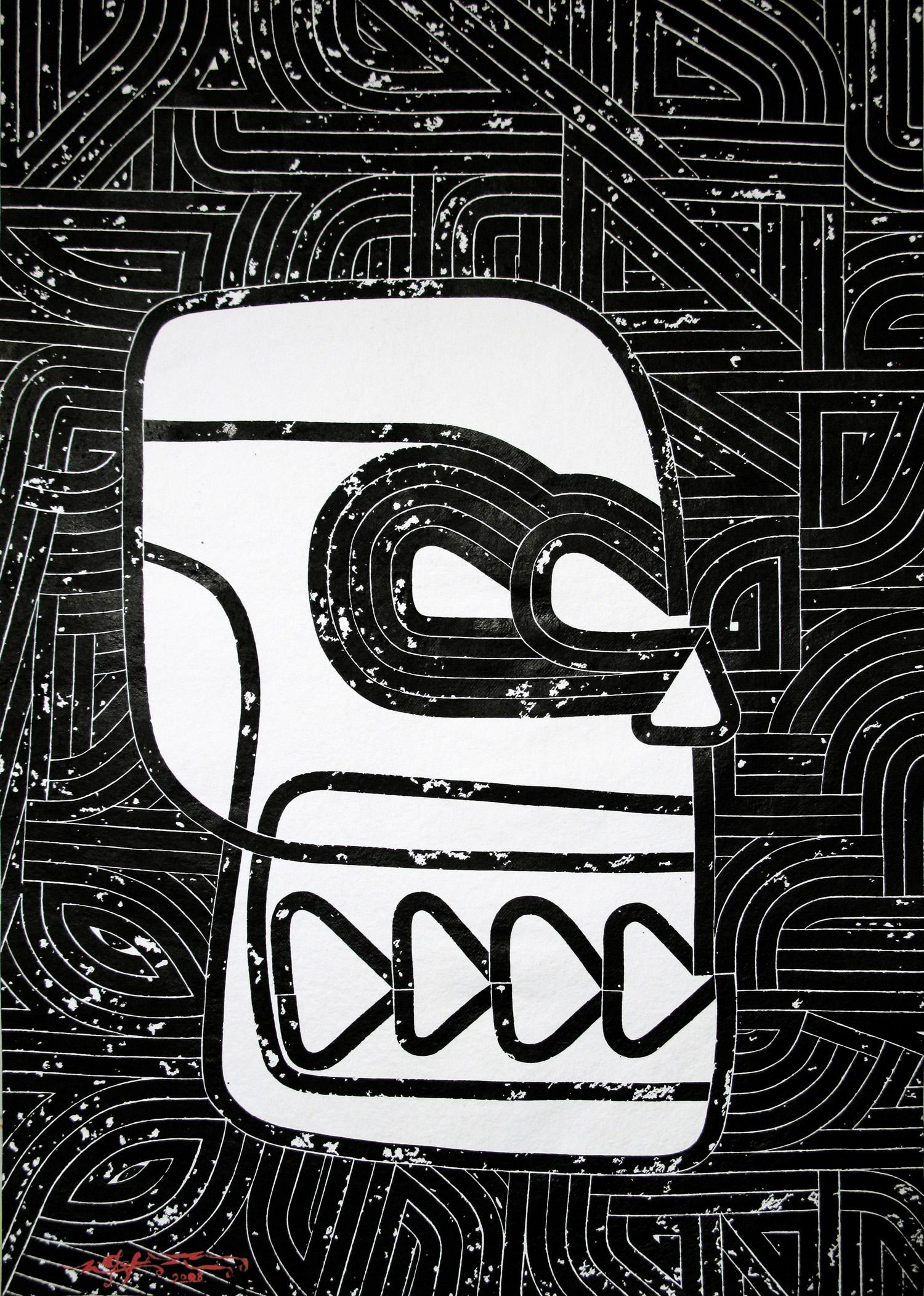 Phrenology Maximus, 2008 sumi ink on handmade paper 52 x 36 inch