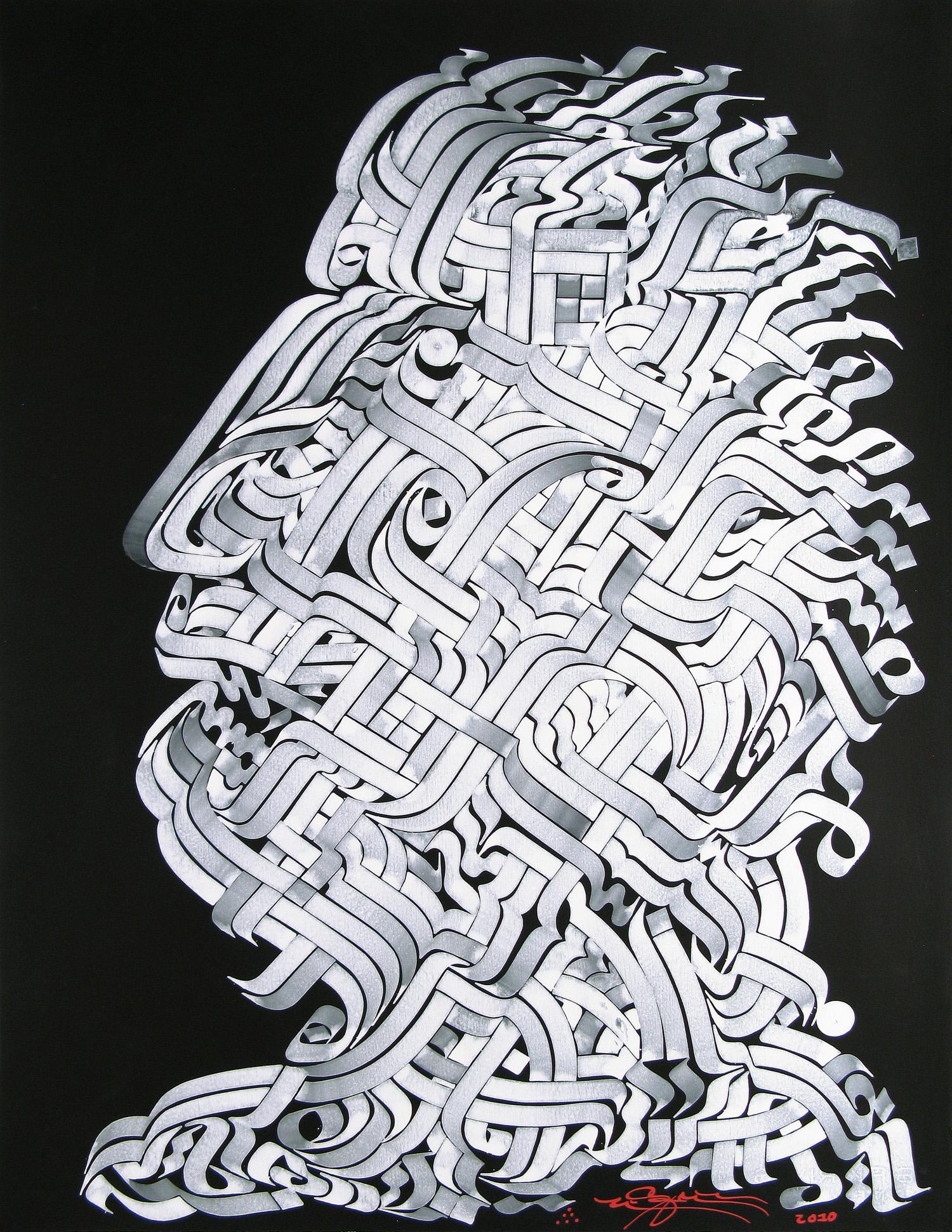 Arkology III, 2010 ink and acrylic on paper 0 x 22 inch