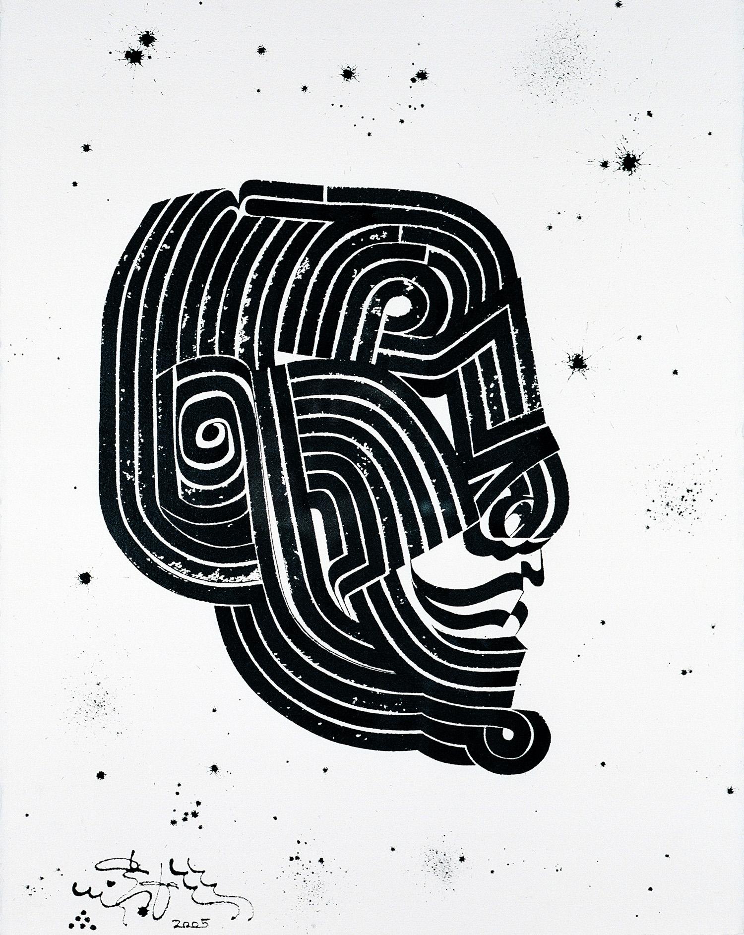 Headmaster I, 2005 sumi ink on handmade paper 30 x 22 inch