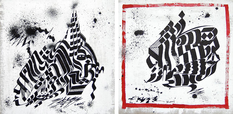 Torso I & II, 2005 sumi ink and acrylic on linen each 16 x 16 inch