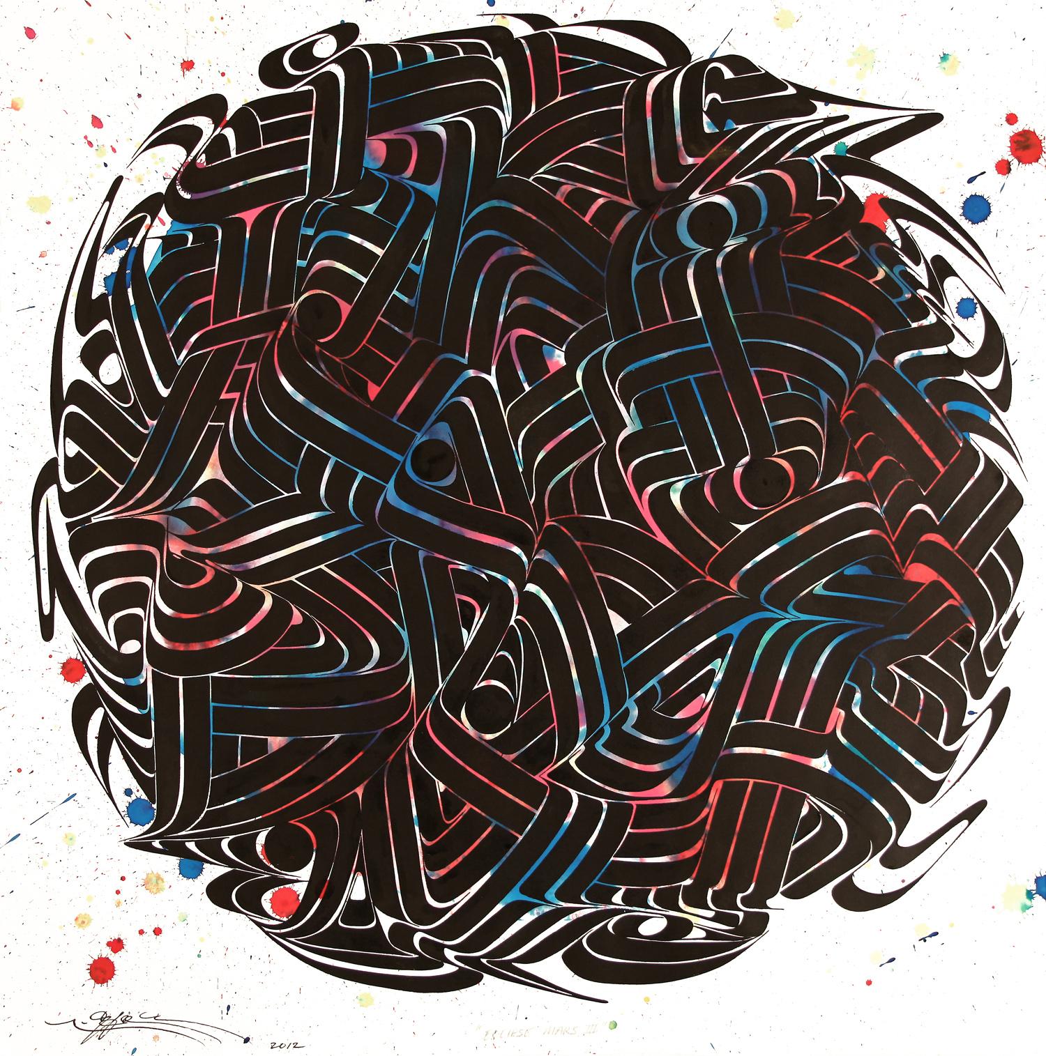 Eclipse Mars III, 2012 ink on handmade paper 29.5 x 29.5 inch