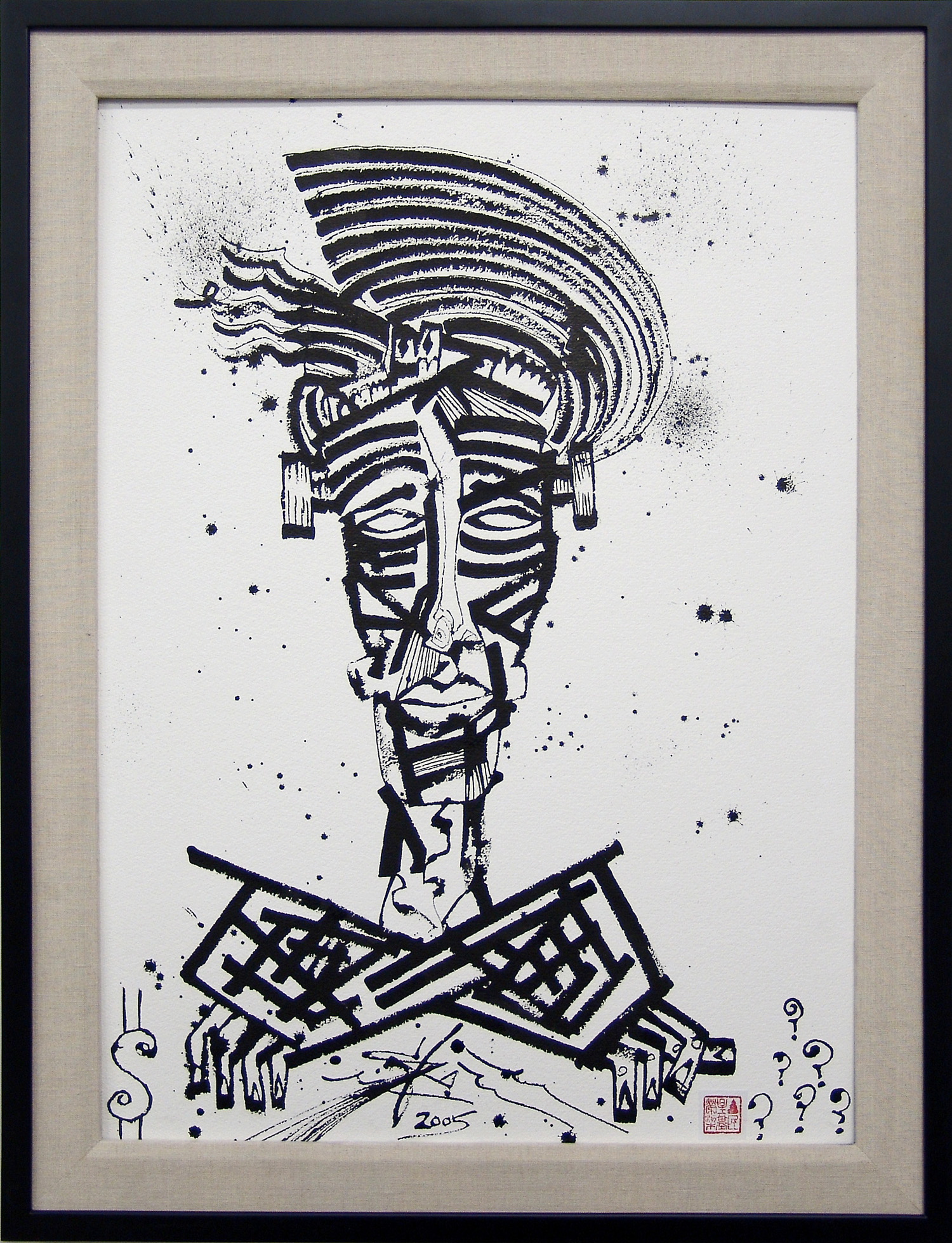 Stoic Frank (3 Shades of Madness), 2005 sumi ink on paper 30 x 22 inch