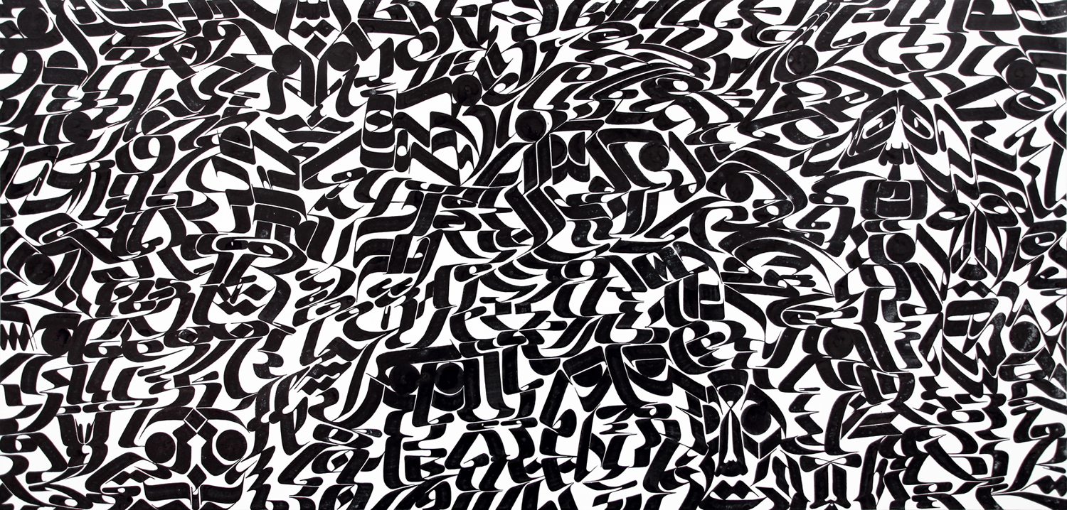 Ikonoclysmic Surge II, 2012 sumi ink and acrylic on canvas 31.5 x 67.25 inch