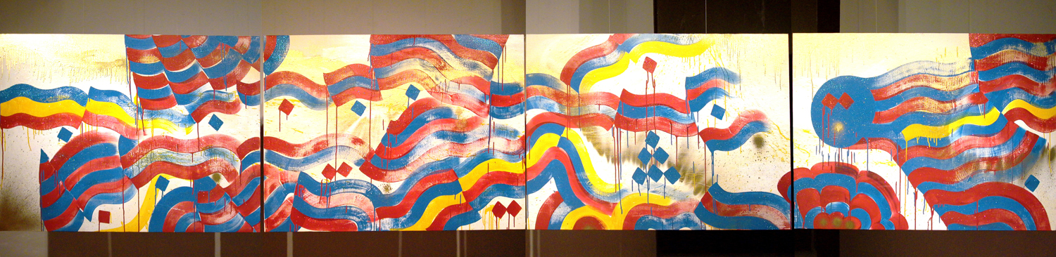 Mystic Majesty, 2003 acrylic, aerosol and glitter on canvas four panels, each 36 x 60 inch  overall 36 x 240 inch