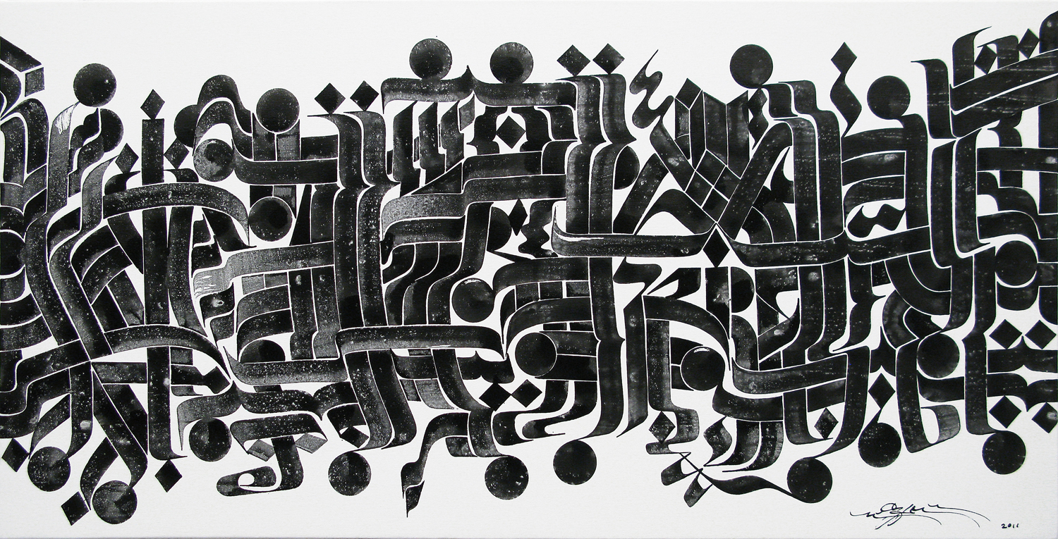 The Surge I (Magnus Salo), 2012 sumi ink and acrylic on canvas 24 x 72 inch