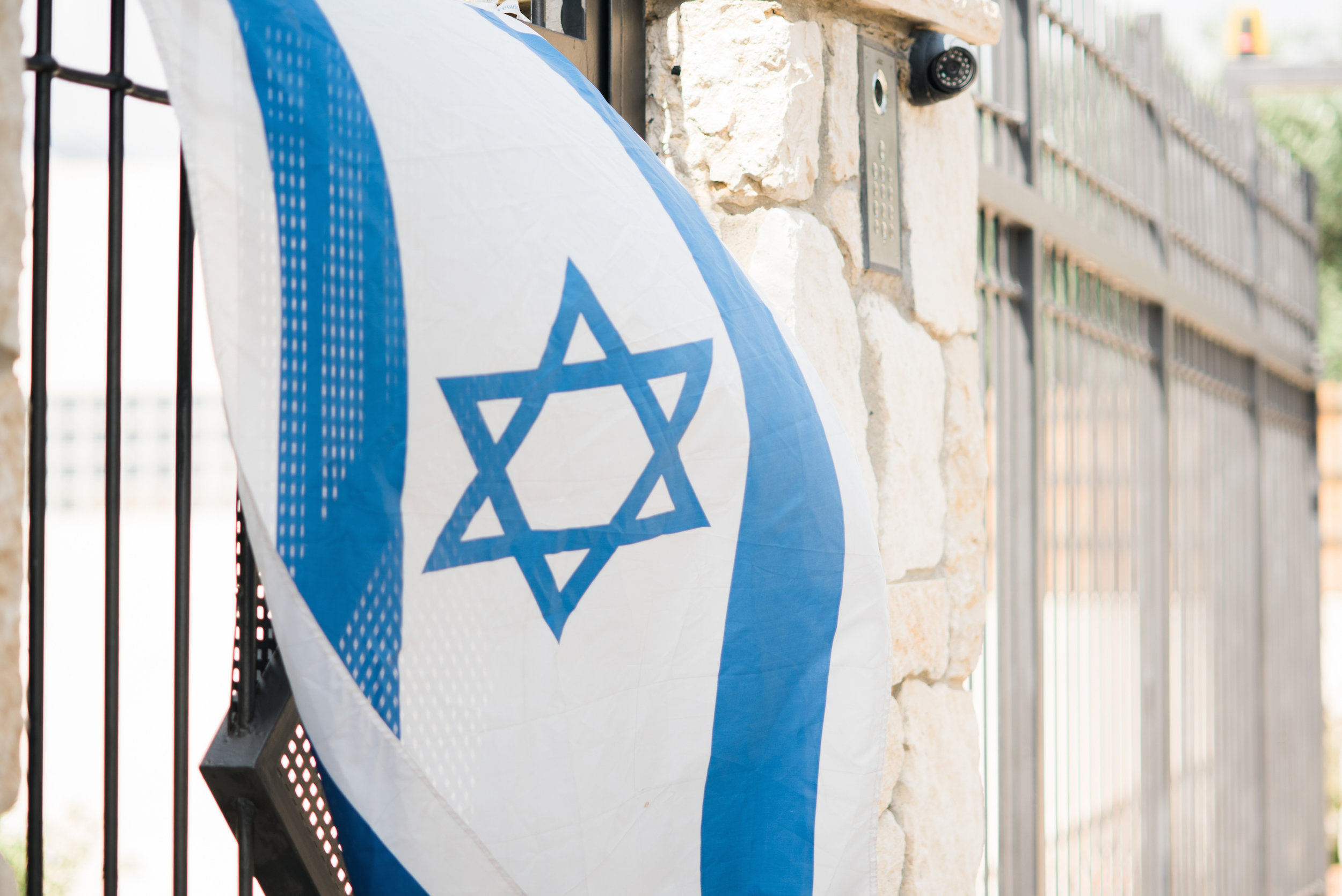 EmmaYonIsraelWedding.jpg