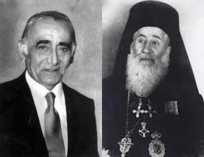 Mayor Loukas Karrer and Bishop Chrsysostomos