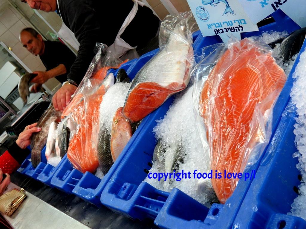 Jerusalem's Mahne Yehuda markets also sells fish.