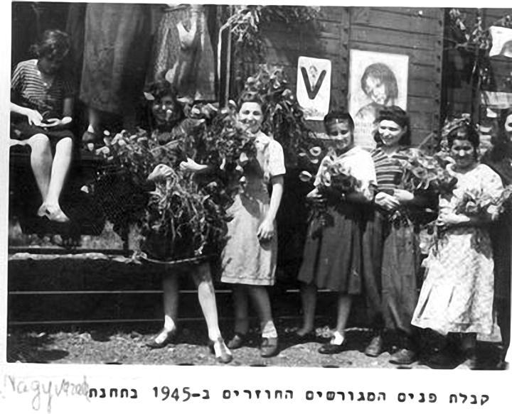 A welcome ceremony for Holocaust Survivors returning to Oradea, 1945.