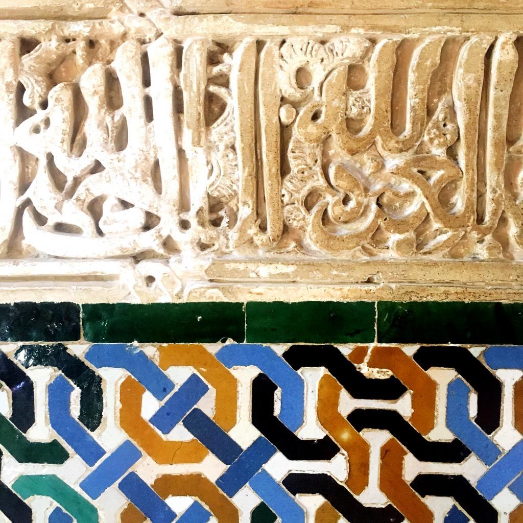 Granada 14.jpg