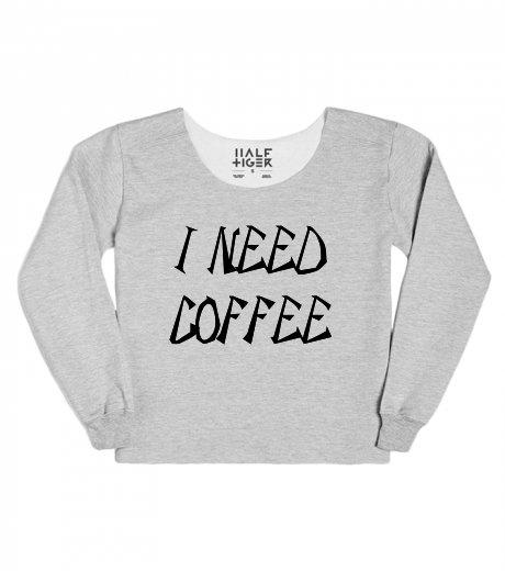 ineedcoffee.jpg