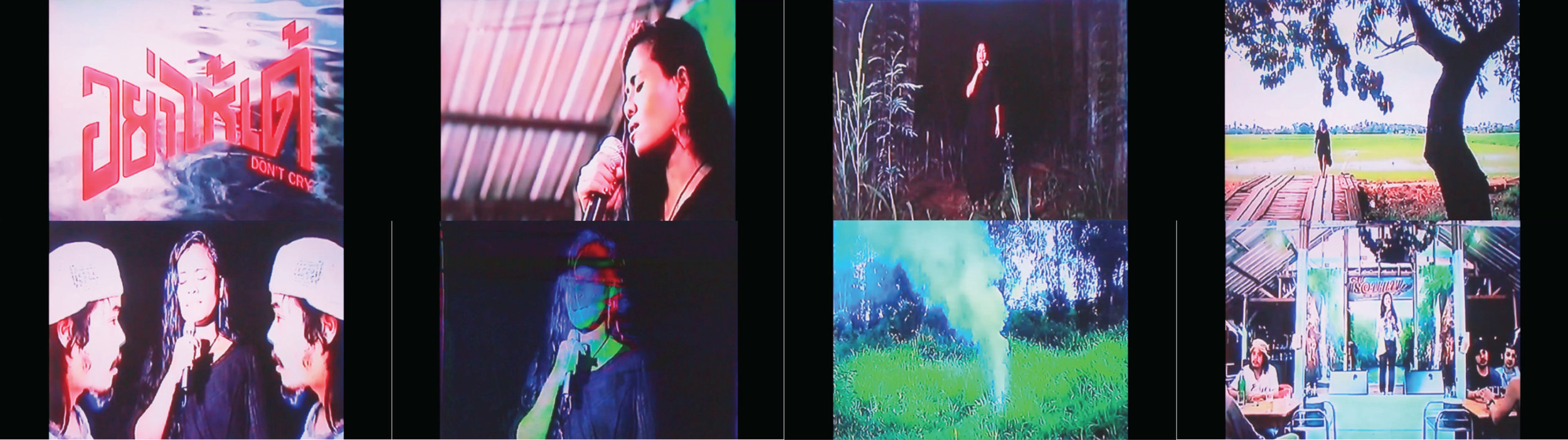 Yah Hai Deh MV.jpg