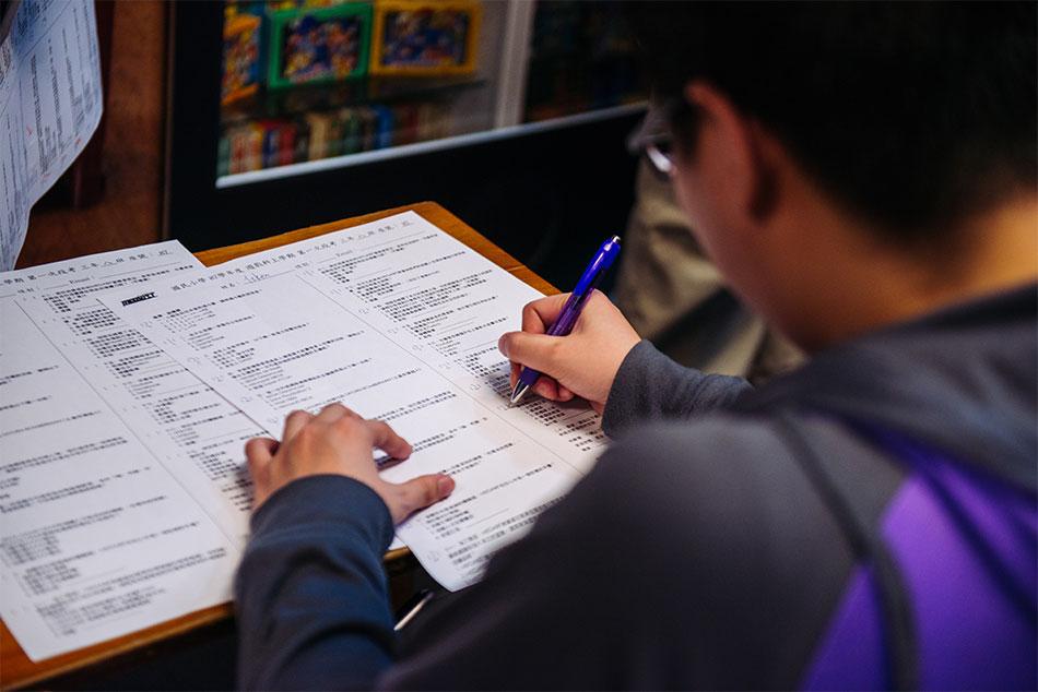 電玩科考卷 - 平常有沒有認真就看這時候了