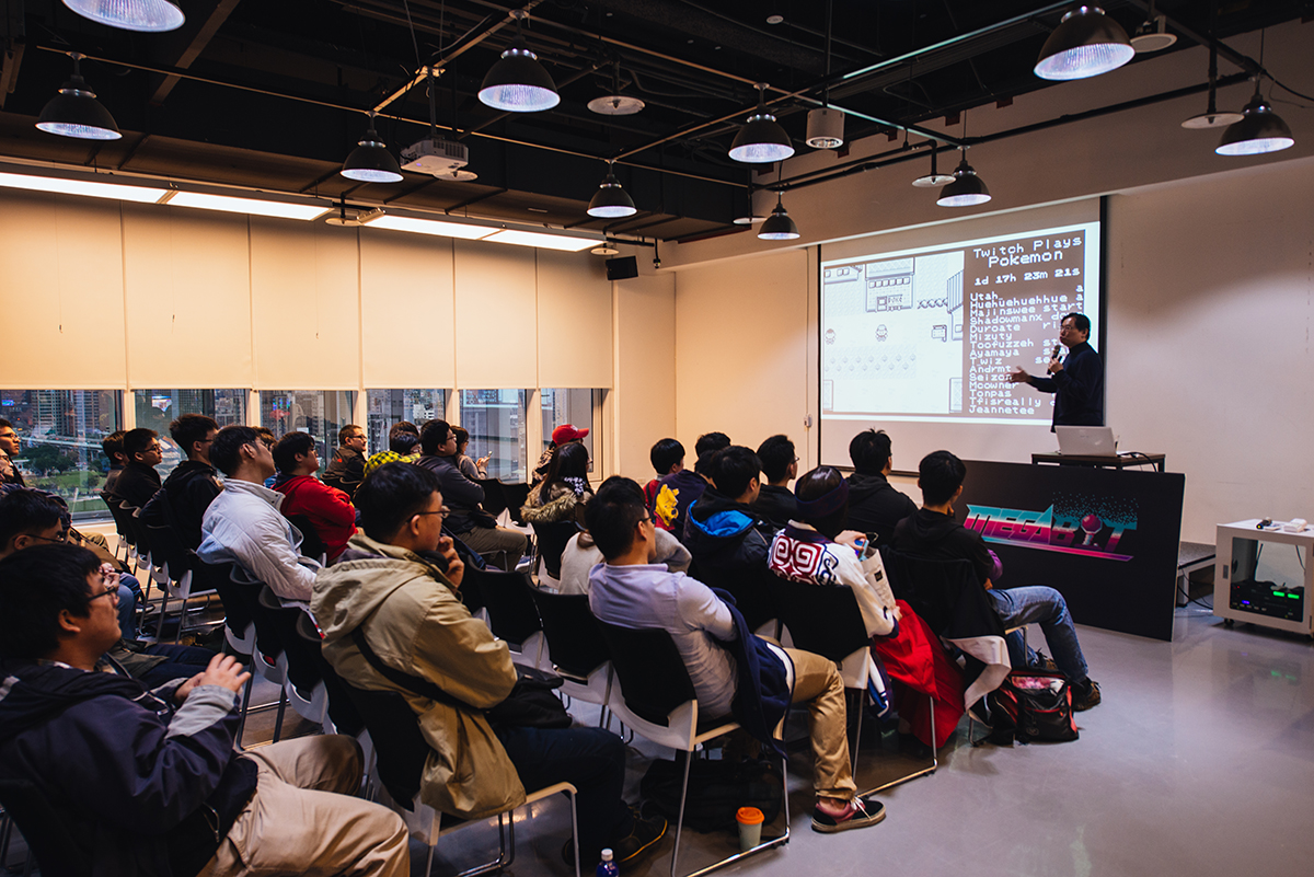 UACG講座 - 「是人創造了聖地和樂趣」:遊戲與動漫體驗和多樣性
