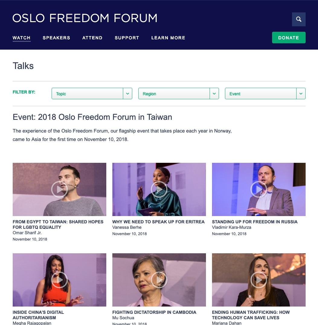 Oslo_website_videos.jpg