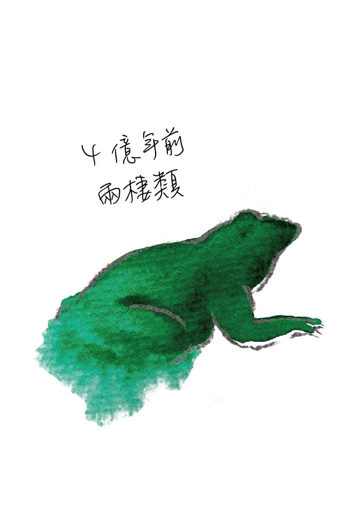 動物圖-06.jpg