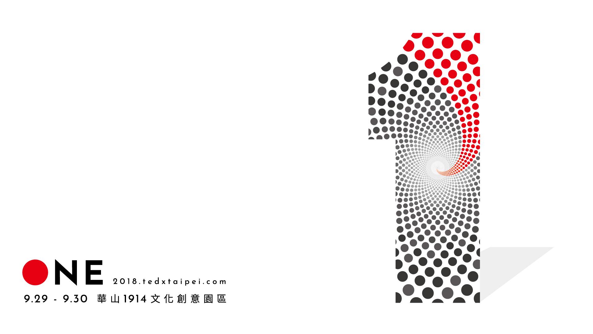 TEDxTaipei -