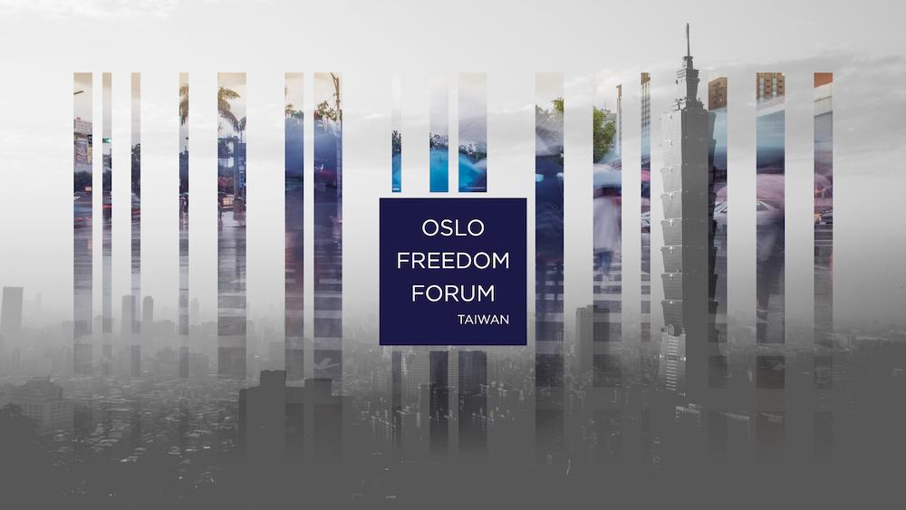 OSLO Freedom Forum Taiwan -