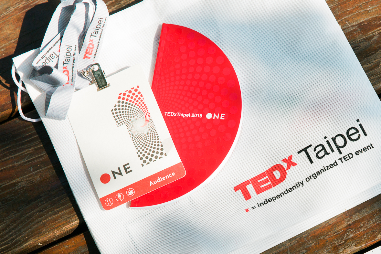 TEDxTaipei 2018年會:ONE手冊