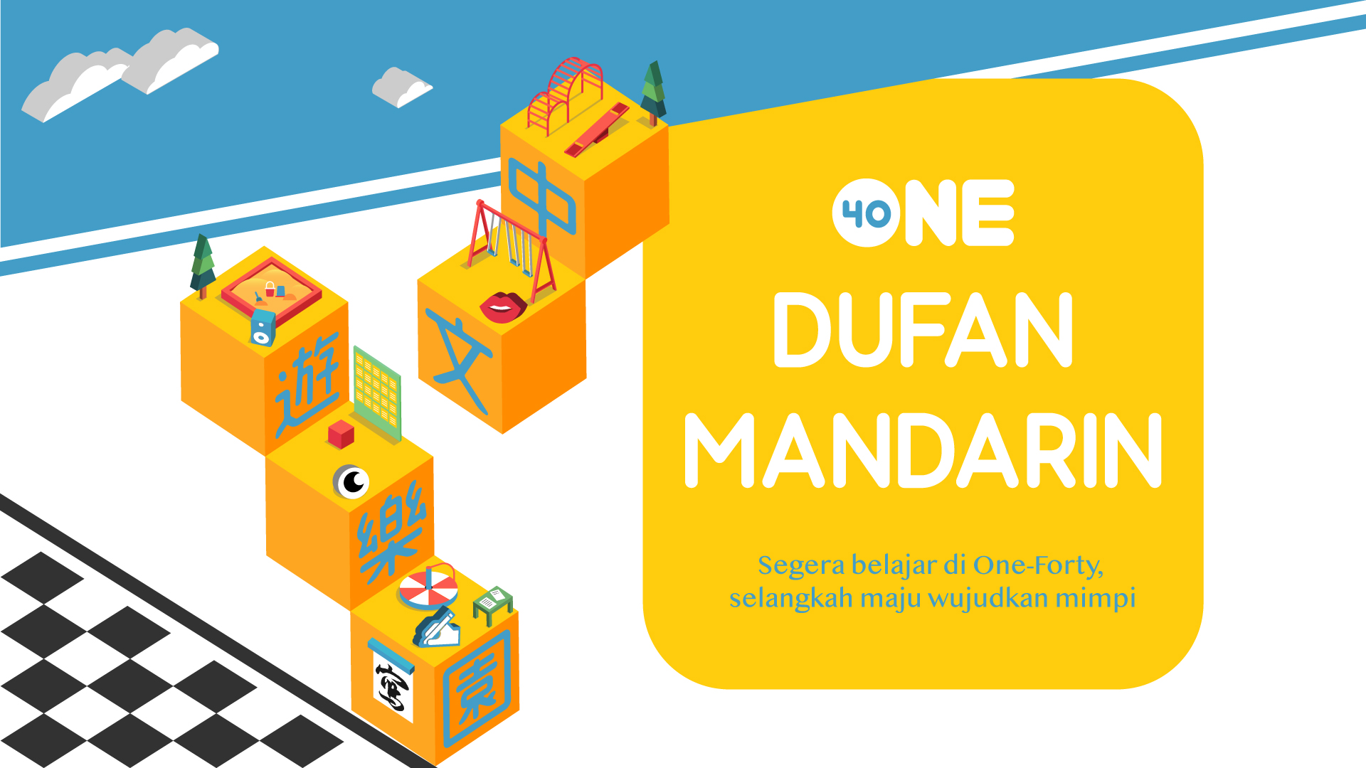 One-Forty:Dufan Mandarin 三週年派對