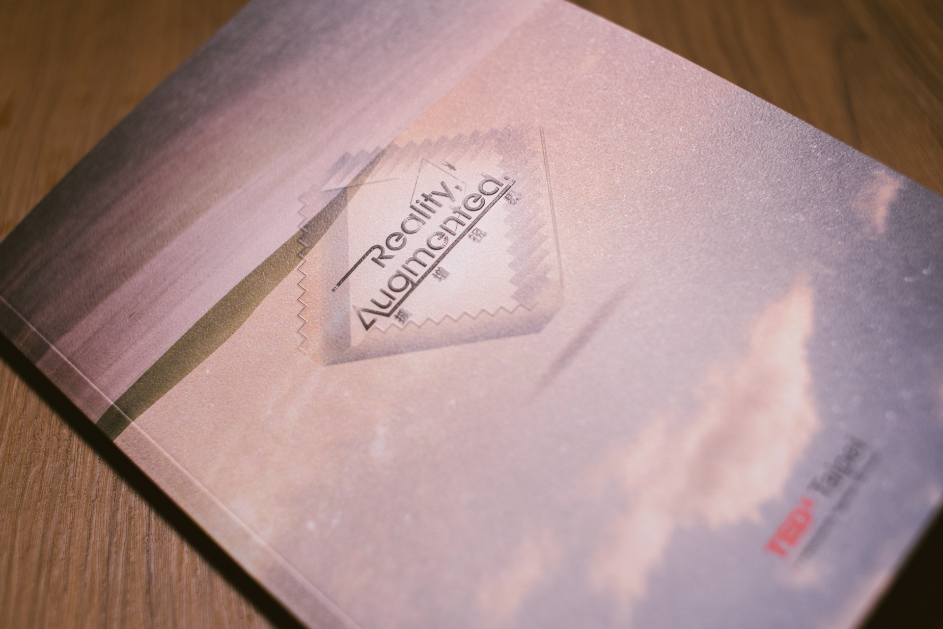 TEDxTaipei 2017年會:Reality Augmented手冊