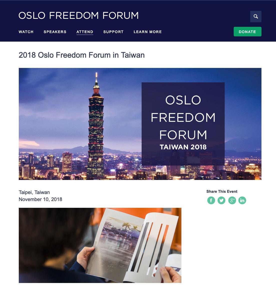 OSLO_Website 2.jpg