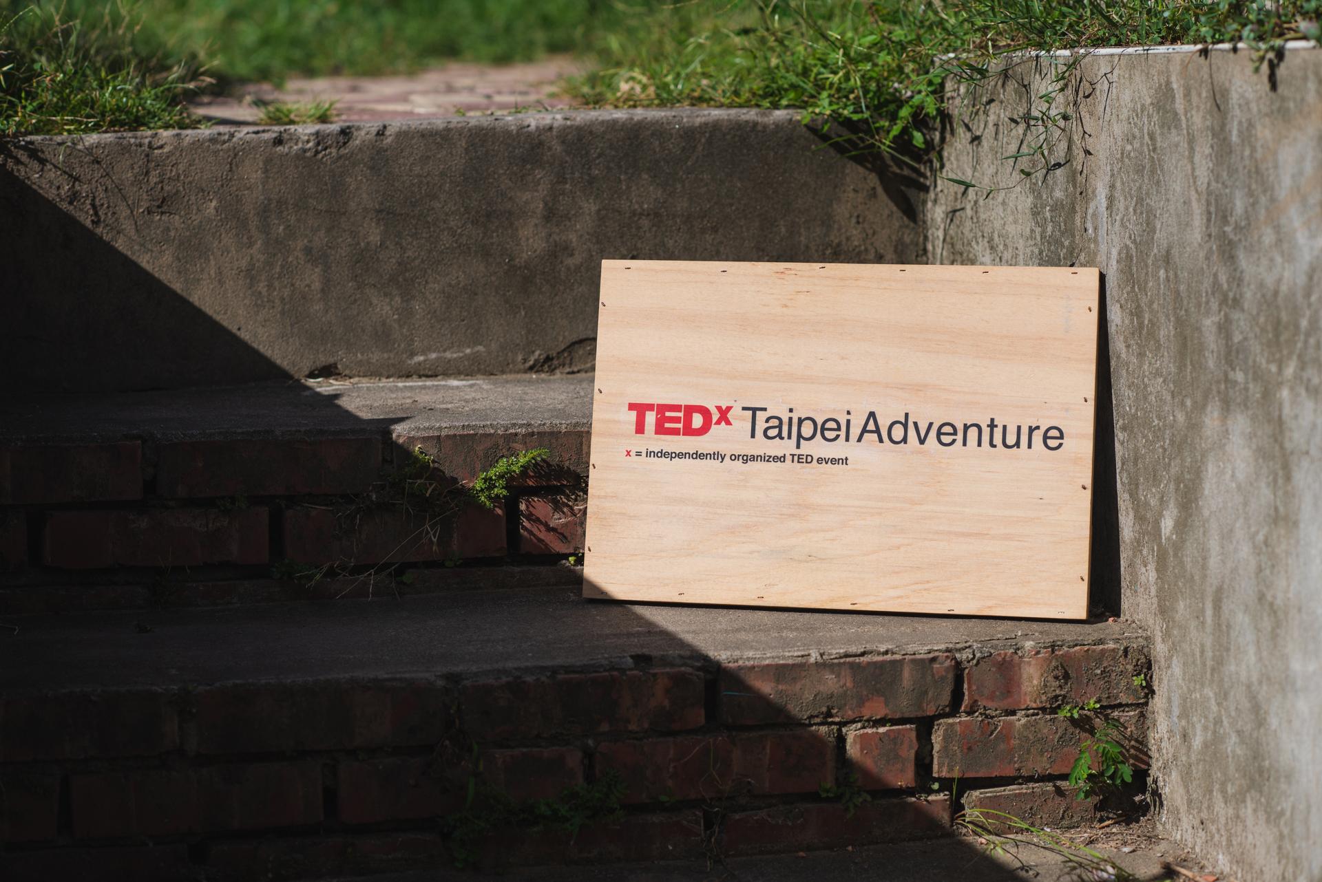 20180718_TEDxTaipeiAdventure_寶藏巖_lo_351.jpg