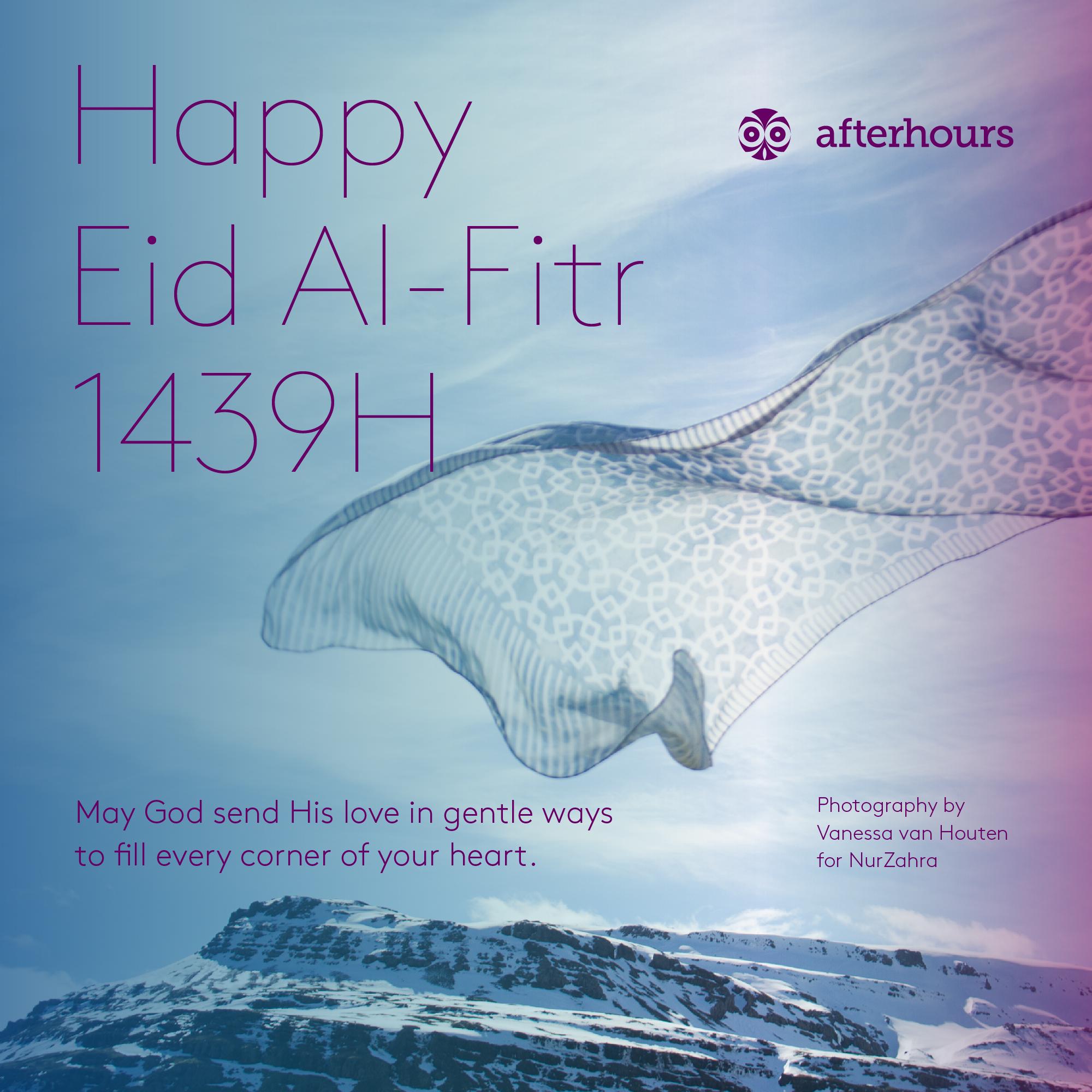 hepy eid al fitr 1439 H-02.jpg