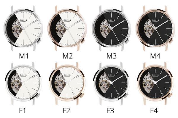 工作坊包括一隻35mm / 40mm ALSTER Classic-S系列個人化機械手錶 選擇M1-F4款式中其中一款