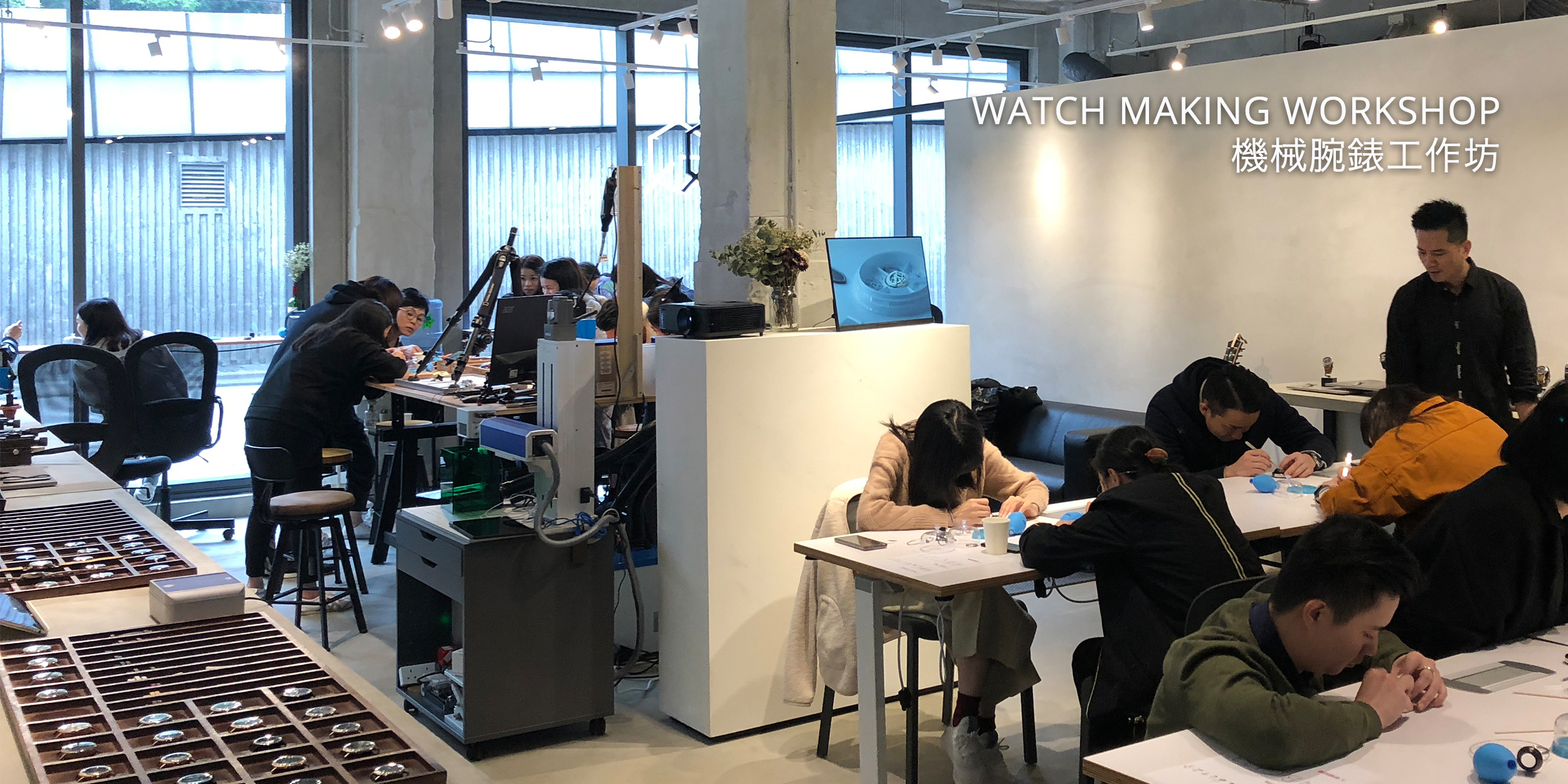 Corporate Training - Watch Making Workshop
