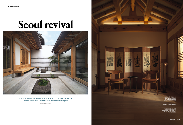 lowres_Hanok House redesign, Seoul, W235 October 2018_Page_1.png