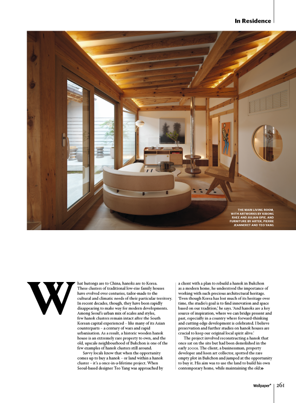 lowres_Hanok House redesign, Seoul, W235 October 2018_Page_2.png