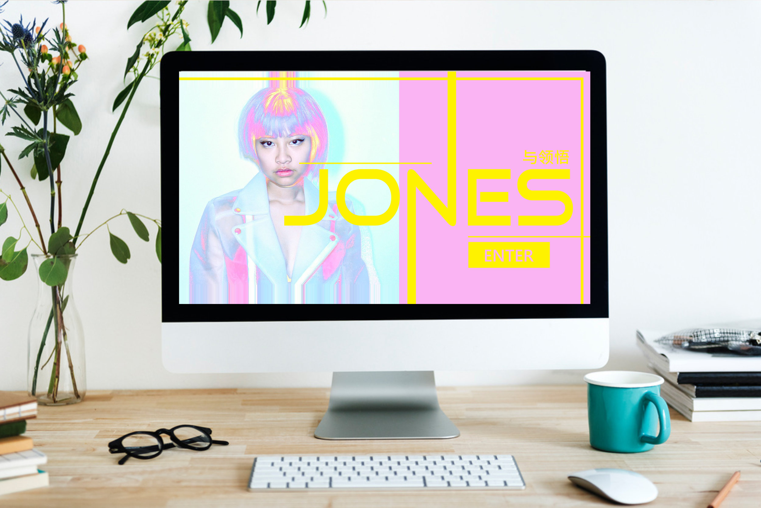 jones & Yuling - Art Direction & Photography
