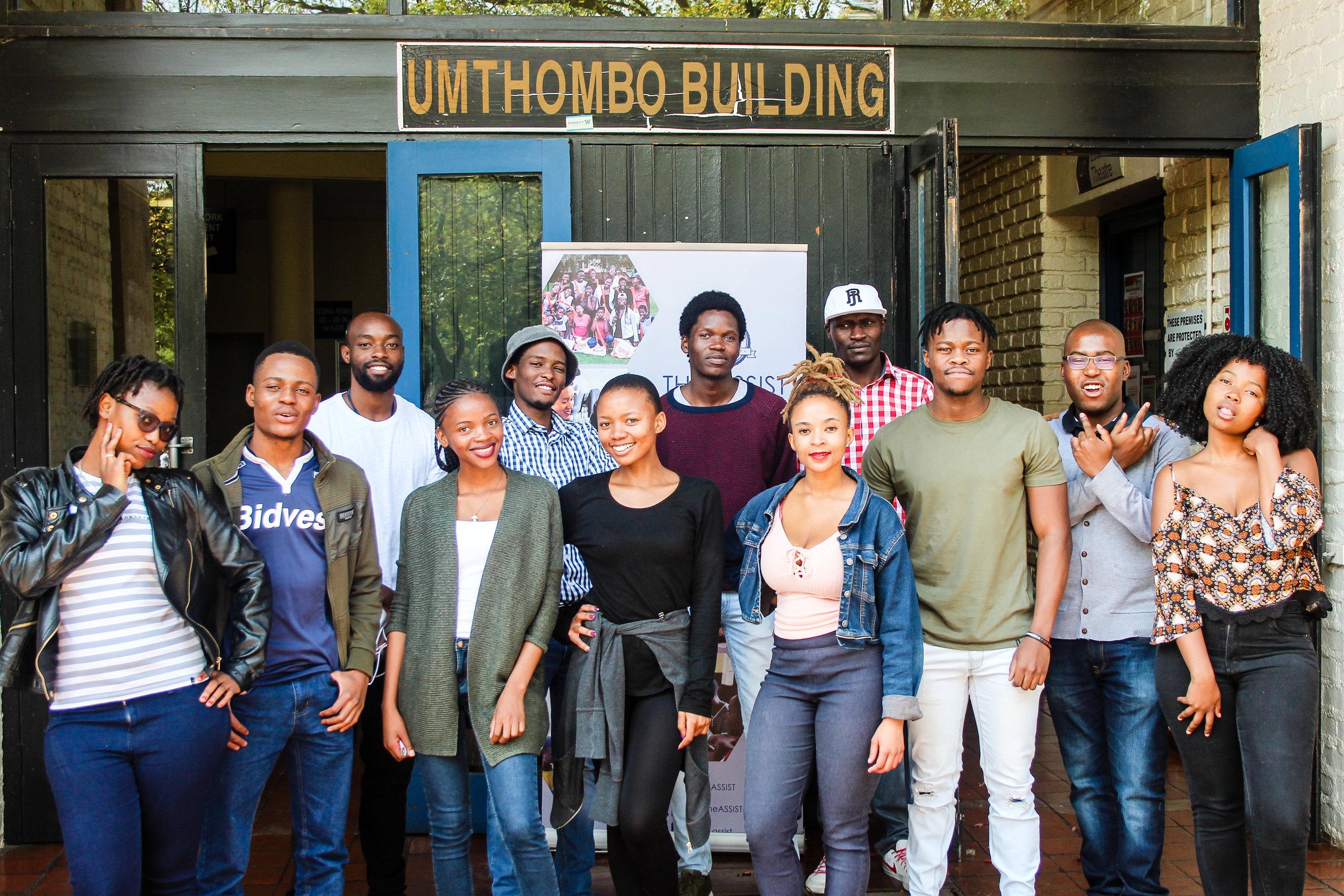 From left: Busisiwe, Jonas, King, Sibongiseni, Josias, Onica, Themba, Khanyisile, Patrick, Muhle, Vukile, Happiness.