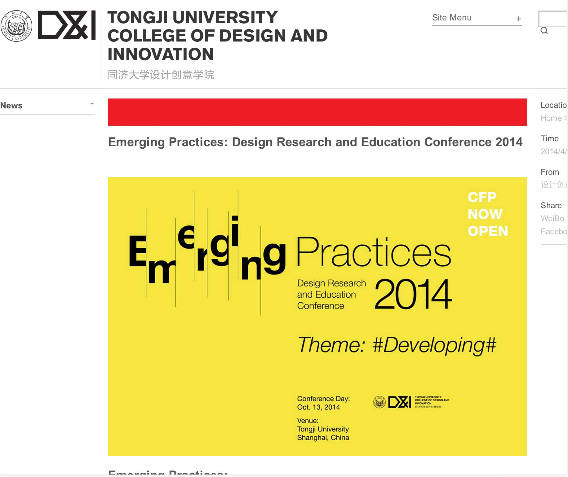 EMerging Practices Conf.jpg