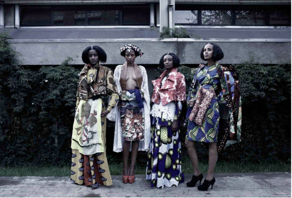 Art/C - Utopia Special Collection - Addis Ababa, 2013  Photo by Laila Hida