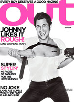 outmag.jpg