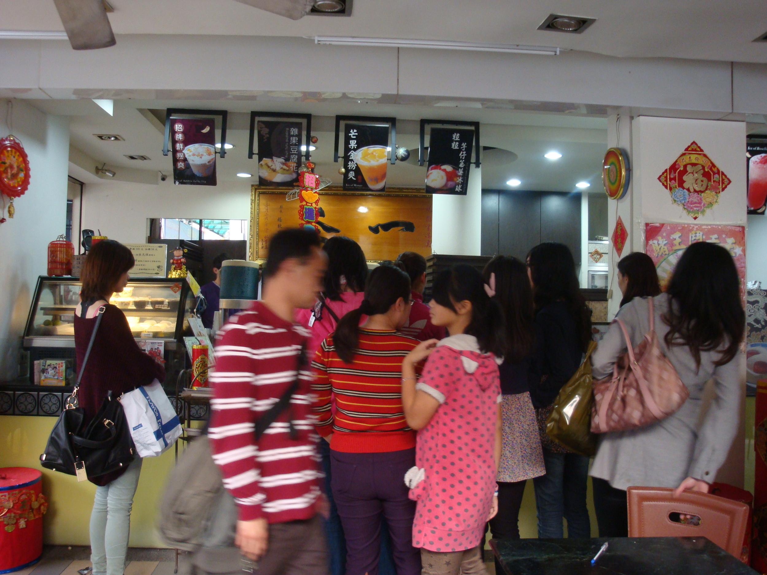 kaohsiung_store.JPG