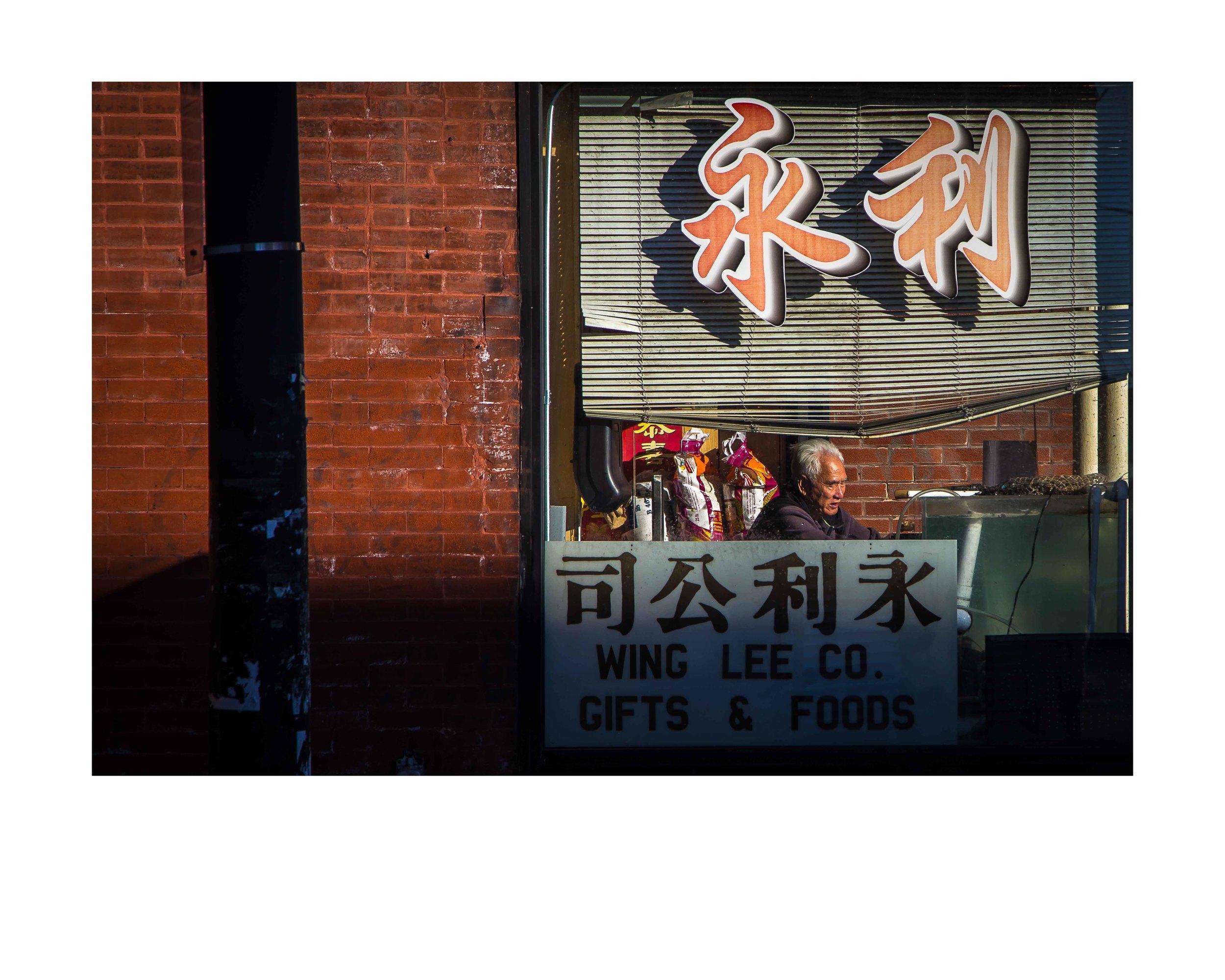 Wing Lee Co.16x20 framed. $150