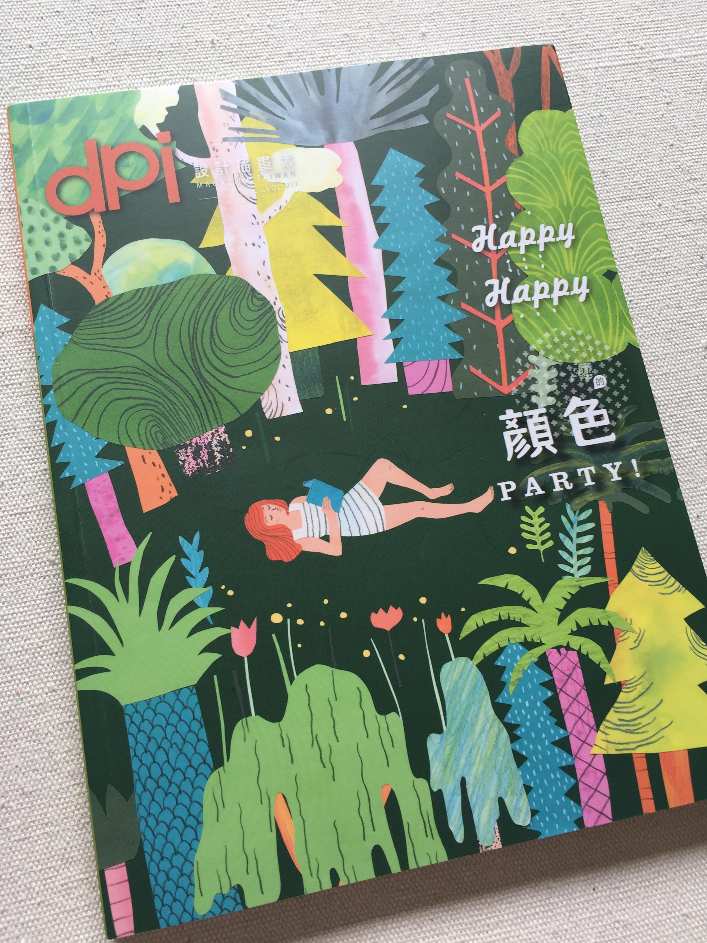 Shell Rummel DPI magazine