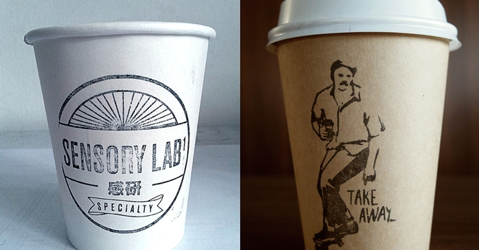 Images courtesy of  Coffee Cups of the World .