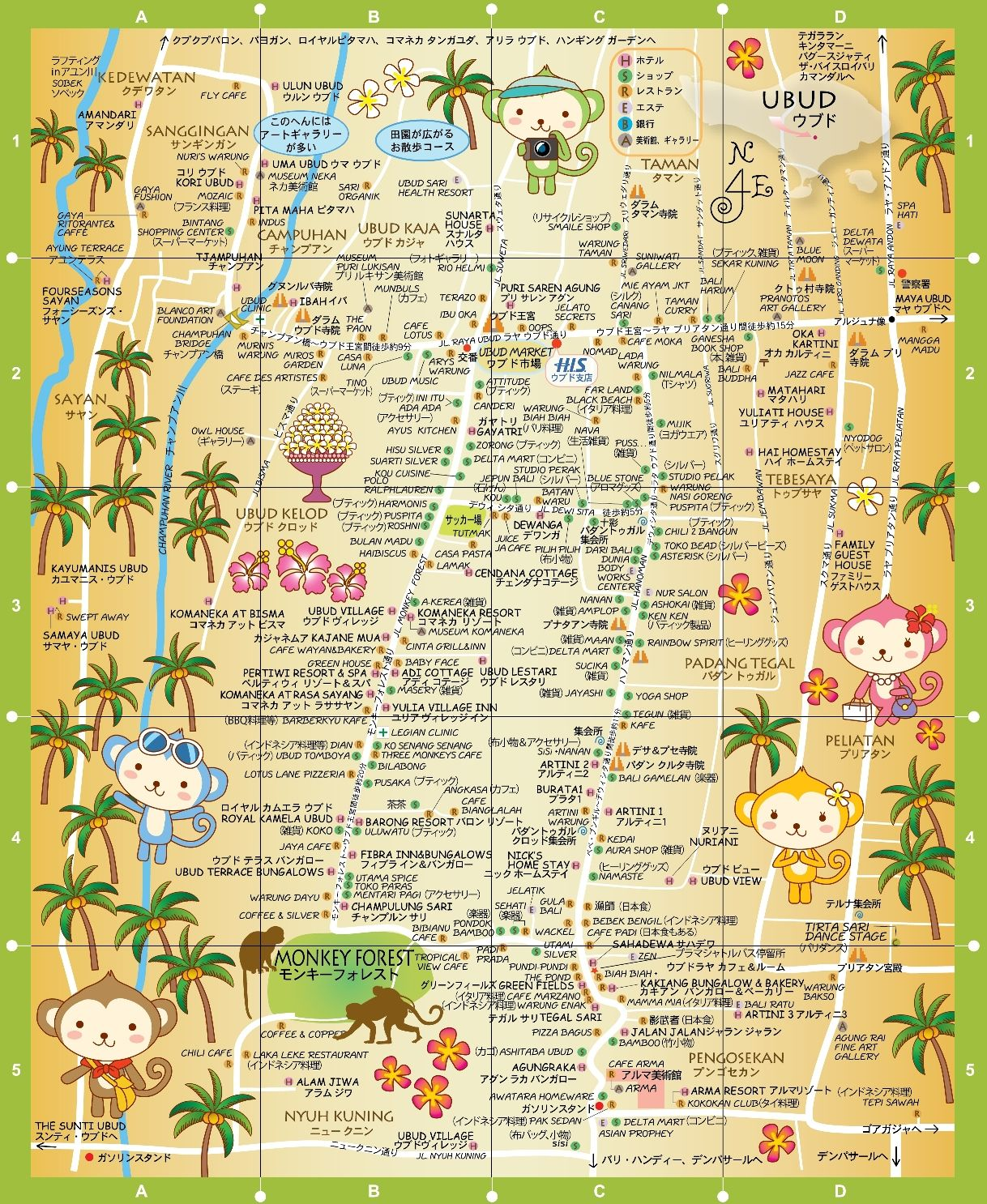 The Best Ever Map of Ubud | Taking on the World