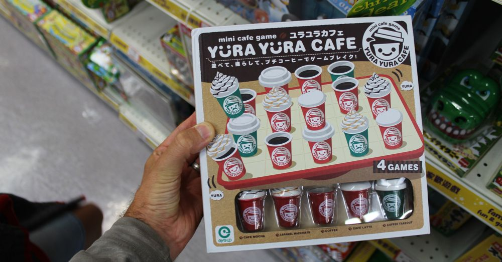 yura-yura-coffee.jpg