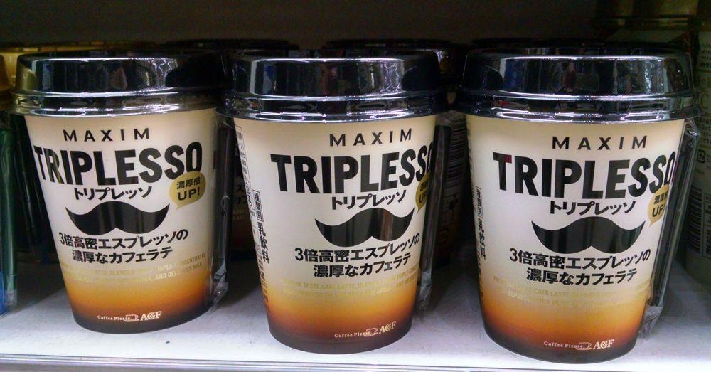 Maxim Triplesso