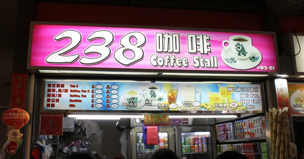 Coffee Shop in Tiong Bahru Market
