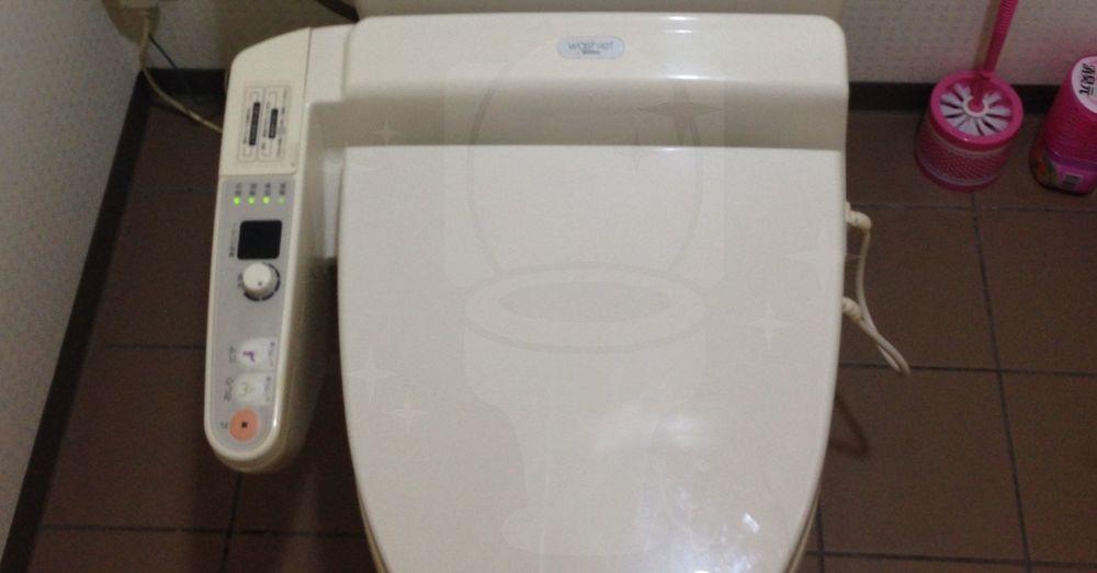 Best toilet ... so far.