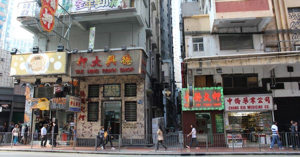 Hong Kong Pawn Shops